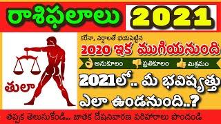 ????tula Rashi 2021 Telugu Libra 2021 l Libra Horoscope 2021 In Telugu Libra 2021 l rectvinfo