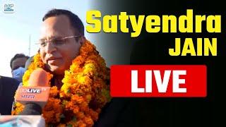 LIVE | Himachal Pradesh में Aam Aadmi Party के केंद्रीय कार्यालय का उद्घाटन | Satyendra  Jain