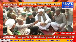 किसान आंदोलन: बागपत में भी Rakesh Tikait के समर्थन में किसानों की महापंचायत, Delhi कूच करेगे किसान