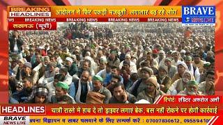 #किसान_आंदोलनः नरेश टिकैत के ट्वीट से टेंशन में बीजेपी, महापंचायत में उमड़ी भीड़ से उड़ी सरकार की नींद