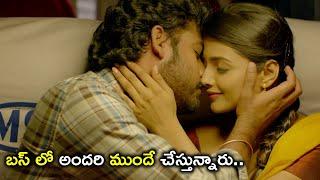 బస్ లో అందరి ముందే చేస్తున్నారు.. | Latest Telugu Movie Scenes | Vimal | Ashna Zaveri