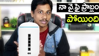 The Dream Machine wifi router setup telugu   solution for all wifi problems