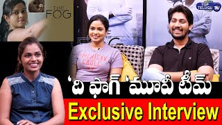 The Fog Movie Team Interview | Virat | Chandana | The Fog Trailer | #TheFog | Top Telugu TV