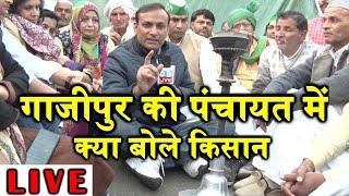 News Point | Ghazipur की महापंचायत में क्या बोले kisan |andolan | rakesh tikait | kisan news #DBLIVE