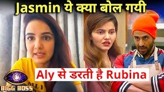 Shocking Jasmin Bhasin Reaction On Rubina Vs Aly Goni's Friendship | Bigg Boss 14