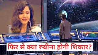 Shocking Rubina Ki Is Baar Bhi Lagegi Class? Kya Phir Weekend Ka Vaar Par Banegi Shikar? | BB14