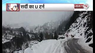 हिमाचल प्रदेश में भारी बर्फबारी, 20 साल का टूटा रिकॉर्ड