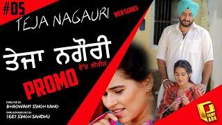Teja Nagauri | ਤੇਜਾ ਨਗੌਰੀ | Promo | Ep 05 | Web Series 2020 | Filmy Ada | Outline Media Net Films