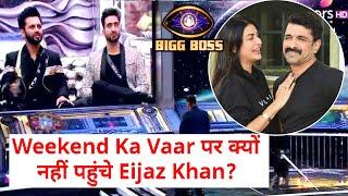 Shocking Weekend Ka Vaar Par Nahi Pohache Eijaz Khan, Kya Hai Vajah?   Bigg Boss 14 Update