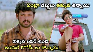 లవర్ ఉంది అందుకే క**మ్ లు కొన్నాను | Latest Telugu Movie Scenes | Vimal | Ashna Zaveri
