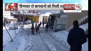 हिमाचल प्रदेश में भारी बर्फबारी, बस रूट बंद होने से लोगों को हो रही है परेशानी