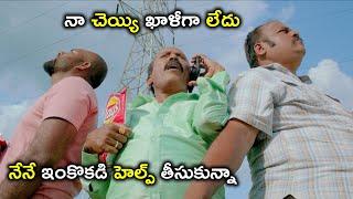 నేనే ఇంకొకడి హెల్ప్ తీసుకున్నా | Latest Telugu Movie Scenes | Vimal | Ashna Zaveri