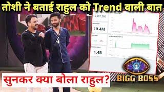 Toshi Ne Batai Rahul Ko BIGGEST Trend Ki Baat, Sunkar RKVians Ko Kya Bole Rahul? | Bigg Boss 14 Live
