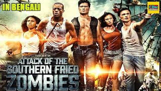 ATTACK OF ZOMBIES | Hollywood Bangla Dubbed Action Blockbuster Movie 2020 | Full HD Bangla Movie