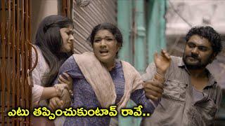 ఎటు తప్పించుకుంటావ్ రావే.. | Sumanth Ashwin Latest Telugu Movie Scenes | Chandini Sreedharan