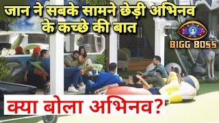 Shocking Abhinav Ki Underpant Kyon Fadi? Jaan Ne Sabke Samne Rakhi Se Pucha, Kya Bola Abhinav | BB14
