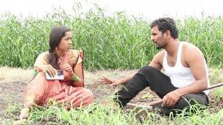 सोयरिकीचा खेळखंडोबा | Comedy Video | घोर कलयुग काही होऊ शकतं ????????????| Nitin, Kajal | By Nitin Aswar