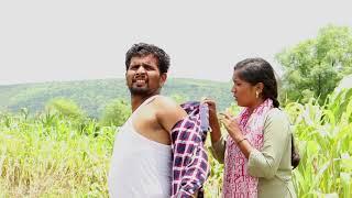 गावचं प्रेम - एकदाचं जमलं-2 | Lovestory | Nitin, Kajal | By Nitin Aswar