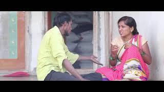 ???? पैशासाठी बायको हाणली ???? Marathi comedy Video ???????? नवरा बायको भांडण ???? By Nitin Aswar