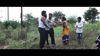???? झोलझाल केल्यावर ????बायकोसमोर तुडवला ???? नवरा बायको भांडण ????By Nitin Aswar