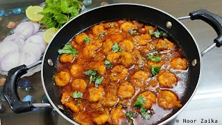 Indian shrimp curry | Prawns Masala | Prawn gravy recipe | झिंगा मसाला रेसिपी | NoorZaika Recipe