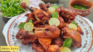 Simple &Tasty Chicken Fry  | Chicken Fry Recipe | How to make Fried Chicken | Bakra Eid 2020 recipes