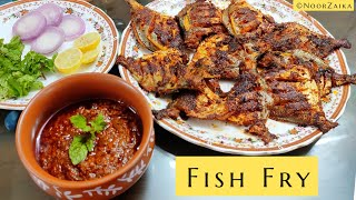 Fish Fry Recipe | मछली फ्राई | How to make fish fry | Pomfret fry recipe | Tawa Fish Fry |Noor Zaika