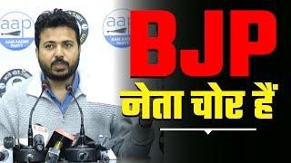 MCD कर्मचारियों के Salary के पैसे से BJP के नेता कर रहे देश-विदेश यात्रा - Exposed By Durgesh Pathak
