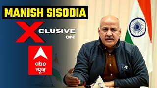 LIVE | Manish Sisodia Exclusive Interview with @ABP Asmita | Delhi Model