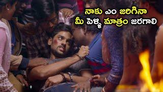 మీ పెళ్ళి మాత్రం జరగాలి | Sumanth Ashwin Latest Telugu Movie Scenes | Chandini Sreedharan