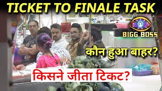 Breaking Ticket To Finale Task Se Kaun Hua Bahar? Kaun Hai Abhi Bhi Game Me? | Bigg Boss 14