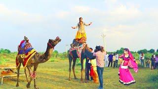 Rajasthani Gurjar Rasiya 2021 | जुड़ गई प्रीत छूटे कैसे | Latest Rajasthani Video Song 2021 | maina