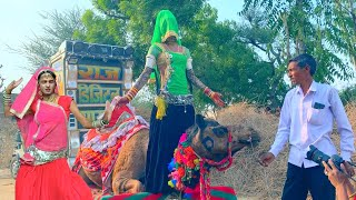 New Dj Rasiya || टूटे दिल की क्या करूँ मैं || Latest Rajasthani Song 2021 | Maina