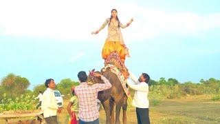 Rajasthani Gurjar Rasiya 2021 | नैना लड़े | Latest Rajasthani Video Song 2021 | Maina