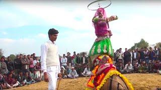 New Dj Marwadi Song || ससुर सुनेंगे कच्छु ना कहेंगे  || Latest Rajasthani Song 2021 | Maina