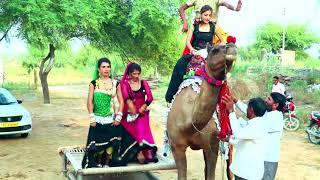 New Marwadi Song || I Love You माने बोल ए मारी जानू || Latest Rajasthani Video Song 2021