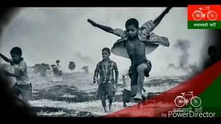 2022 में सपा फिर सरकार बनाई Ravi Ranjha samajwadi song