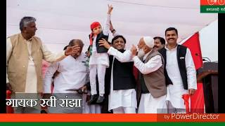 Samajwadi song जनता की पुकार।अखिलेश अबकी बार