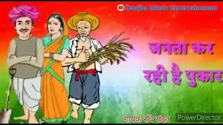 योगी से तो अच्छी थी अखिलेश की सरकार #samajwadi#song#Ravi#Ranjha