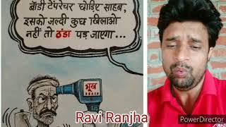 साईकिलियै भैया हमनी के मंजिल तक पहुँचावता ????????♀️ Ravi Ranjha