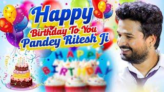 Happy #Birthday To You Pandey Ritesh Ji - Bhaskar Pandey ने गाया Ritesh Pandey के लिए Birthday Song