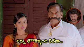 నిన్ను లే**కెళ్ళింది వీడేనా.. | Latest Telugu Movie Scenes | Vimal | Ashna Zaveri