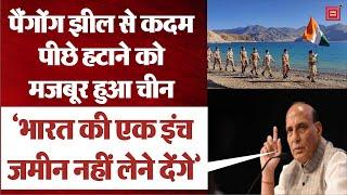 Rajyasabha में गरजे Defence Minister,कहा- 'पेंगांग लेक से 48 घंटे के अंदर भारत-चीन की सेनाएं हटेंगी'