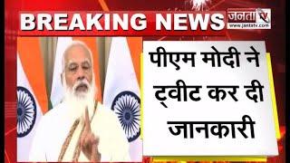 कनाडा ने भारत से मांगी कोरोना वैक्सीन, पीएम ट्रूडो ने फोन पर की प्रधानमंत्री नरेंद्र मोदी से बात