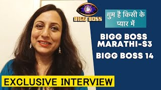 Gum Hai Kisi Ke Pyar Mein   Kishori Shahane Exclusive Interview   Bigg Boss Marathi 3 And More