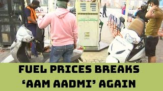 Surge In fuel Prices Breaks 'Aam Aadmi' Again   Catch News