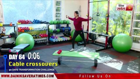 Fit with Jen || Day 64|| 90 Days Transformation Challenge || @8AM Daily on Dainik Savera TV