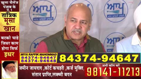 Punjab में Manish Sisodia ने किया उम्मीदवारों के हक में प्रचार, दिल्ली मॉडल पर मांगा वोट