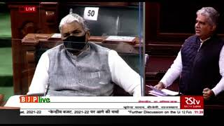 Shri Bhupender Yadav on General Discussion on the Union Budget for 2021-22 in Rajya Sabha