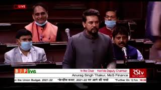 Shri Anurag Singh Thakur on General Discussion on the Union Budget for 2021-22 in Rajya Sabha